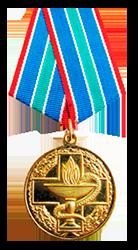 """Медаль """"За заслуги в области ветеринарии"""""""