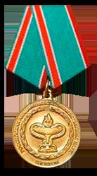 """Медаль """"За развитие биологической науки и промышленности"""""""